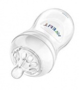 Avent Polypropylene BPA Free 330ml Baby Bottle