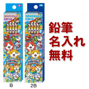 Hold a pencil name, and write Yo-Kai Watch impossible of collect on delivery; is entrance to school stationery pencil stationery newly in pencil one dozen 2017