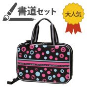Calligraphy sets / calligraphy set popskull (school girl) calligraphy set pop scales AX285N