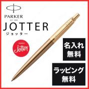 PARKER Parker JOTTER Jotter Premium premium ball-point pen gold GT 19-53419