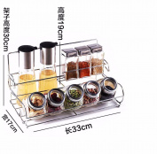 Seasoning Box For Kitchen Seasoning Cans Suit Leakproof Bottle Vinegar Pot Seasoning Box Seasoning Bottle Package With A Frame (Glass) B4 Without A Spoon