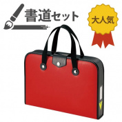 Resistant to impact from the calligraphy set standard red GA504-11 out sturdy hard bag! Suitable for school lessons set packed! Kuretake calligraphy set standard red GA504-11
