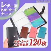 120 pieces of card case large-capacity lady's men's notebooks type leather-like cardholder card storing reward card hospital card card case ER-CC120