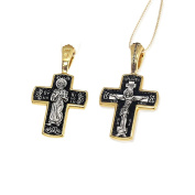 Nklaus Gold-Plated Pendant 925 Sterling Silver Kreuzfix Orthodox Russian 4520 Christening
