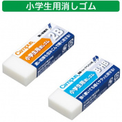 Wipe clean on the concentration of the core Eraser * 40 up to DM flights (select required) available [Kokuyo co., Ltd.].