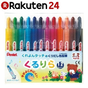 Pentel's come TRD 12 colour [pen's stationery and office supplies,