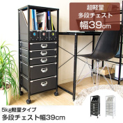 North Europe mail order IKEA ikea style 05P03Sep16 where accessory storing pigeonhole documents case drawer side chest modern Shin pull fashion with the chest six steps pulp storing caster is pretty