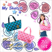 __ discount for a limited time! It is child Elementary School / of __ picture in watercolours sketching set * Mai sketching art supplies set watercolours set boy woman to ... 4/6