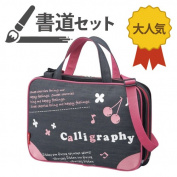 Calligraphy set / penmanship set cherry (elementary school, girl) calligraphy set cherry GA450-11