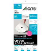 The A one CD/DVD label strong adhesion type coated paper, white A4 size deformity two inside diameter, the small [29165]