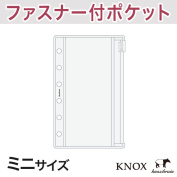Clear pocket (refill system notebook refill 6 hole refill clear pocket schedule book business notebook contents brand binder notebook binder paper notebook paper 2017 mini-size pocket size mini) with the refill fastener for the KNOX Knox system notebook
