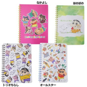 Crayon Shin-Chan's ring not B6 ring not planet stationery made in Japan anime anime manga cinema collection point rally participating stores until 11/23 Mon