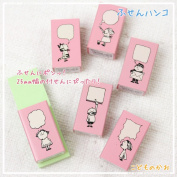 Sticky stamp q children's face] 25 mm in width than plain laminar Pont original with the you're done!