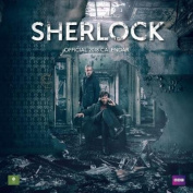 Sherlock Official 2018 Calendar - Square Wall Format