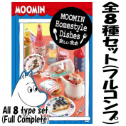 Moomin Moomin Homestyle Dishes [1. Sandwich]