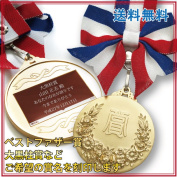 The original medal which is done of the name case a present only one medal