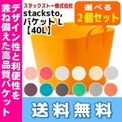 stacksto, pail L lifestyle storing storing goods clothesbasket basket Stax toe Hokkaido, Okinawa, the remote island is inapplicable