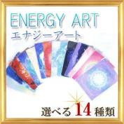 Energy Oracle card available from 14 kinds