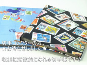 | French | Stamp | Album of stamps | Stamp stock book | Stamp | Cut it; and | Hobby | Collection | Label | Collector