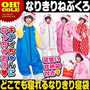 For costume pyjamas adult including the work with Hello Kitty sleeping bag Hello Kitty (blue, red, pink, white) Kitty Kitty goods Kitty sleeping bag storage bag is pretty; is cute