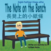 The Note on the Bench - English/Traditional Chinese Edition [CHI]
