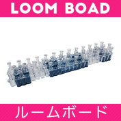 Room band room board (knitting stand) fan room rainbow room-adaptive Loom Bands knitting machine one piece of article Children's Day lapping Christmas