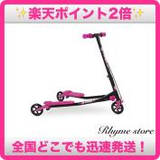 Y flicker jab A1 air black / pink 100675