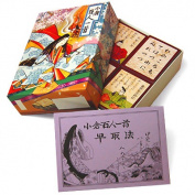 Ogura Hyakunin Isshu {new year karuta cards [14 / 1218]} {children's Association Prize Festival lottery fair}