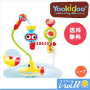 It is a shower everywhere in Yookidoo submarine