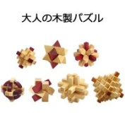 The brain puzzle for wooden puzzle seven points 145-227 1063492 / adult of adult.