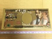100 million yen 100 million yen gold gold of the money