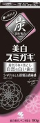 Kobayashi Charclean Charcoal Power Toothpaste Whitening Sumigaki 90g From Japan
