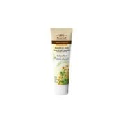 Green Pharmacy Hand Cream Celandine 100ml