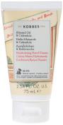 Korres Almond Oil And Calendula Hand Cream 75 Ml