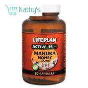 Lifeplan Active 16+ Manuka Honey 200mg Capsules - 30 Capsules