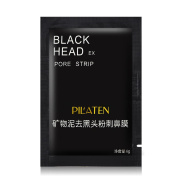 Uk Pilaten Blackhead Remover Genuine Deep Clensing Mud Mask Pore Face Peel Off