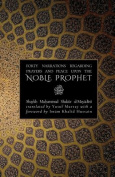 Forty Narrations Regarding Prayers & Peace Upon the Noble Prophet