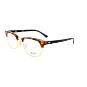 Ray-ban Glasses Frames 5154 Clubmaster 5494 Fleck Brown Havana 49mm