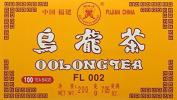 Chinese Oolong Tea 2g X 100 Bag 200g