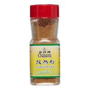 Oriental Mascot Powder, Cumin, 30ml