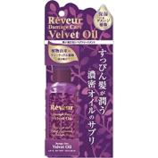 Reveur Damage Care Velvet Oil 100ml