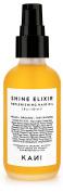 Kani Botanicals - Organic Shine Elixir Hair Oil