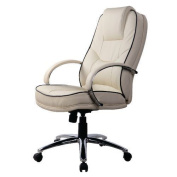 Rs Soho Rome2 Leather-faced Executive Office Chair In Cream