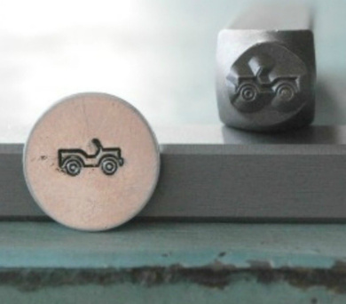 6mm Military Jeep Metal Punch Design Jewellery Stamp
