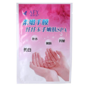 AFY Tender Film Hand Mask Whitening Moisturising Skin Smooth Care 2-PACK