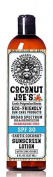 Zinc Oxide Sunscreen from Coconut Joe's | Natural & Organic Sunscreen Lotion, Mineral Sunscreen, SPF 30, Natural Sunscreen, 240ml bottle