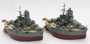"Fujimi Chibi Maru SPOT 16 Gashima Firearms Volunteer Corps ""Hiei"" ""Kirishima"" set Model Kit"