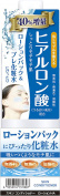 NARIS UP Cosmetics Skin Conditioner Facial Lotion Hyaluronic Acid