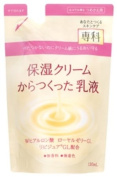 Shiseido FT Senka Facial Milky Lotion 130ml (Fall 2011 New Product) Refill Pack by USA