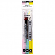 Sakura Colour Writing felt pen elementary school stationery fine print, bold GFK2SL-P (10) 2 This 10 ~ black
